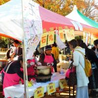 秋の実りに感謝祭!第41回箕面市農業祭!