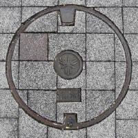 大阪・堺のマンホール