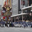 [祇園祭」の前祭、山鉾巡行。今年は、河原町通で見物。人の流れがある見物の穴場