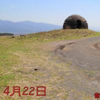 富士山麓ウォーク 4-9
