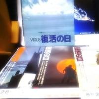 角川映画好きですよ~「復活の日」角川春樹様