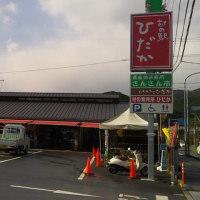 ホーリー釣行記(350-02)