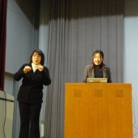 米国、韓国、英国における情報アクセス、コミュニケーション保障事情 報告会