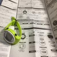 GPS機能付時計