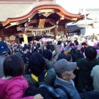 田縣神社 豊年祭