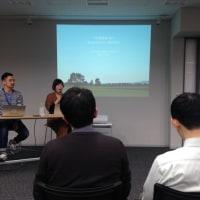 Tokyo 創業ステーションなるとこで行われてるイベントに参加