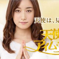 【祝】大川裕太さん&雲母さん御結婚おめでとう!