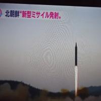 北朝鮮のロケット技術