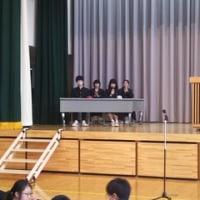 生徒総会のリハーサルが行われる