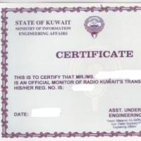 Radio Kuwait Certificate