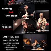 今夜は休業してSweet Home Chicago43年ぶりのリユニオンコンサートへ!