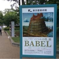 バベルの塔からバベルの塔へ