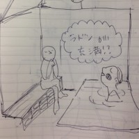 【北海道銭湯】新琴似 福の湯