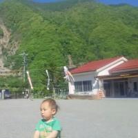 大鹿村保育園