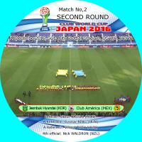 FIFAクラブワールドカップ JAPAN 2016 マッチ2