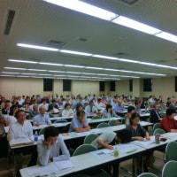 「第23回五者合同学習会」・「第22回日退教組織活動交流集会」