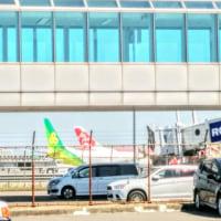 [新千歳空港]今日は快晴☀で~す。😃✌🚕