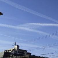 健康100話(379):飛行機雲♪~ケムトレイル☠