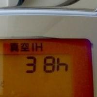 40時間保温の炊飯器で保温したら…