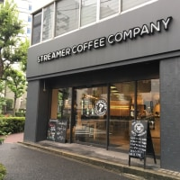 蛎殻町  STREAMER COFFEE
