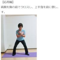 「CURUCURU」新コラム-【話題の「青トレ」。知ってますか!?】
