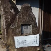 生駒山系縦走路(72時間以内の運動)