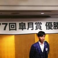 『アルアイン 第77回皐月賞 優勝祝賀会』