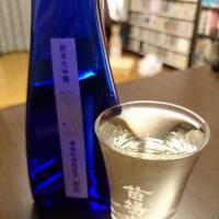 地酒〈苗場山〉