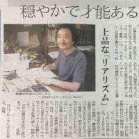 谷口ジロー先生追悼文 関川夏央氏(その3)