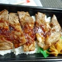 肉と飯。 @ほっともっと