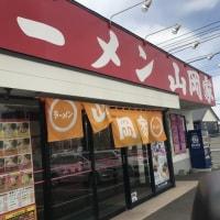 26杯目 山岡家 手稲店
