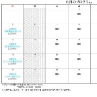 平成28年6月カレンダー