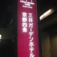 京都パートナーの皆さま