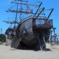海賊船のある公園