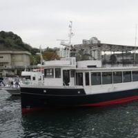横須賀 軍港巡り