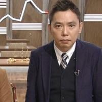 十月十六(日)NHKスペシャル (爆笑問題出演)