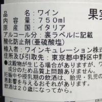 5/28 イサキのカルパッチョ、いとよりのアクアパッツア