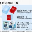 [VG情報]局からの新情報と月ブシ&カードゲーマー付録☆