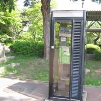 街から公衆電話が消える
