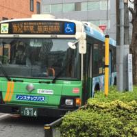 都バス一日乗車券旅10ー2!!小滝橋車庫路線を乗り潰し