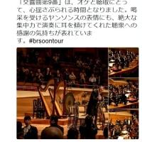バイエルン放送交響楽団 @サントリーホール(11月27日)