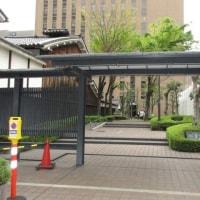 大阪日帰り旅(4月20日)