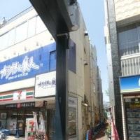 【戸越銀座】商店街のアーチ