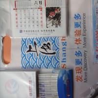 No.1.146 「中国国家観光局ブース」のお話。