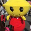 四日市市のやきもの萬古やき、ばんこ祭り