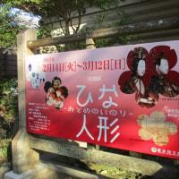 初春の鎌倉で2つの展覧会をみる