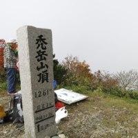 頂上付近は紅葉に囲まれていた 禿岳(かむろだけ)