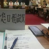 く区、町内会の役員会に出席。