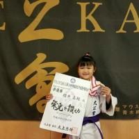 第3回POINT&K.O.中部選抜空手道選手権大会入賞者3