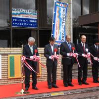 「グローバルITパーク」がオープン